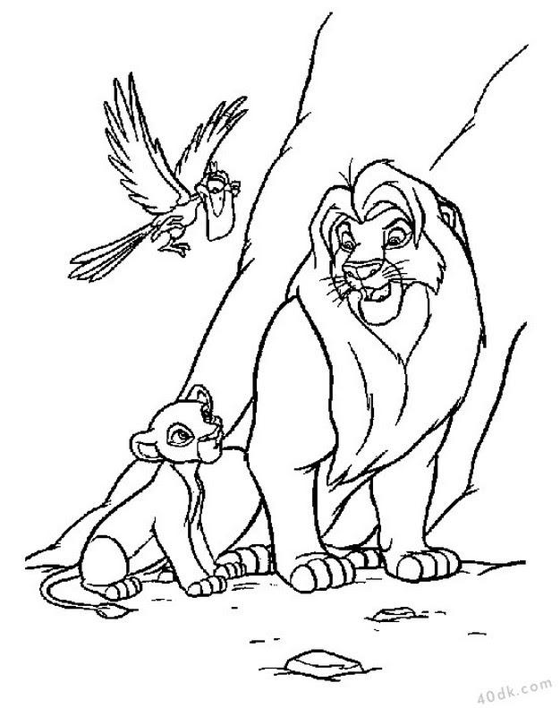 Aslan Kral Boyama Sayfası 29 40dk Eğitim Bilim Kültür Sanat