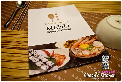 飯饌韓式料理餐廳01.jpg