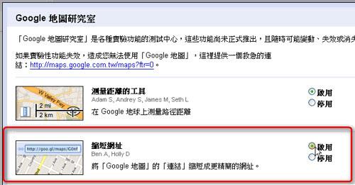 googlemap-02