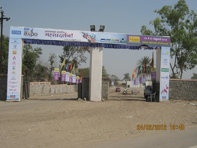 Grand Entrance - Visit Sakal Gudi Padwa Gruhotsav 2012, New Agriculture College Ground, Range-Hills, Sinchan-Nagar Pune 411 020