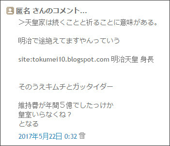 http://tokumei10.blogspot.com/2017/05/blog-post_57.html