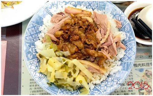 美村鴨肉飯11.jpg