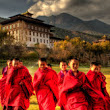 "Bhutan ""The land of Happiness"""