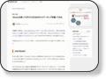 http://gihyo.jp/admin/serial/01/ubuntu-recipe/0213