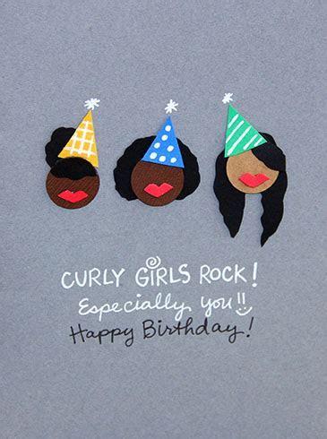 Curly Girls Rock Birthday Card. Free Happy Birthday eCards