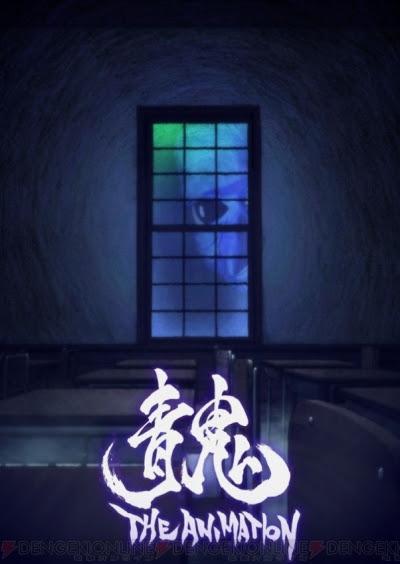 電撃 青鬼the Animationの脚本は我孫子武丸さんが担当キャスト