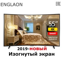 Save up To 18% on Smart TVs