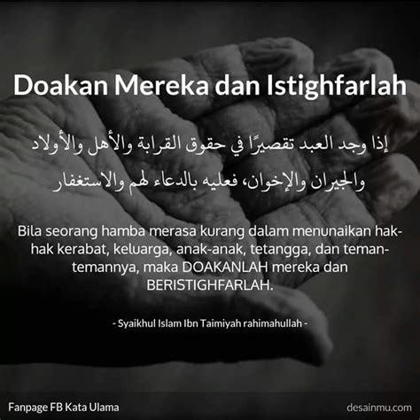kata mutiara islam bergambar tentang kehidupan pantunseribu