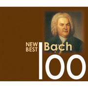 ニュー・ベスト 100(V.A.)「ニュー・ベスト・バッハ100」