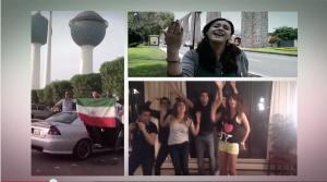 איראנים שנעצרו על השתתפות בקליפ