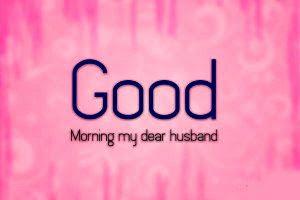 152 Good Morning Images Wallpaper Hd For Husband Download 6100