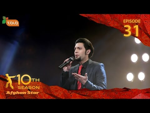 Afghan Star Season 10 - Episode 31 - Top 3