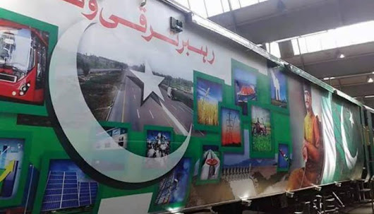 Special Azadi train starts countrywide journey from Islamabad - Islamabad Scene