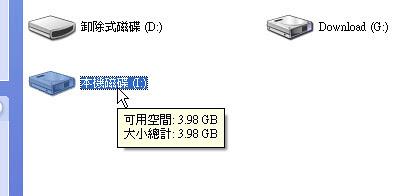 truecrypt-24 (by 異塵行者)