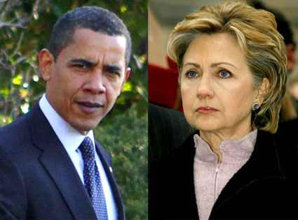 http://images.eonline.com/eol_images/Entire_Site/20090727/425.obama.clinton.072709.jpg