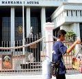 Kasus Hakim Yamanie Tamparan Keras Buat MA