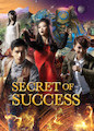 Secret of Success - Season 1