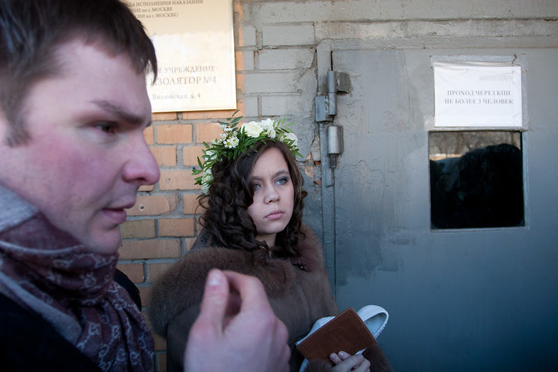 Wedding in prison