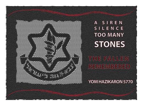 Yom Hazikaron 5770