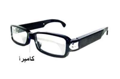 45c00c9bf انتشرت في الأسواق الخليجية مؤخرا، نظارة طبية تستخدم في عمليات الغش، وتتكون  من عدسات في منتصفها كاميرا فيديو لا يمكن رؤيتها، إلا بصعوبة شديدة، وفي  نهاية ...