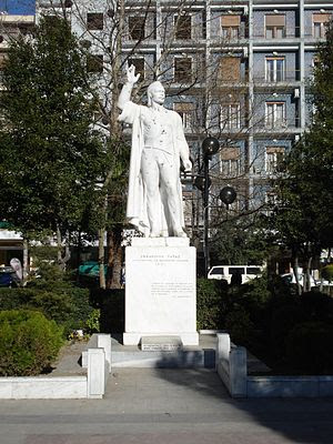 Statue of Emmanouil Papas, in Serres, Greece
