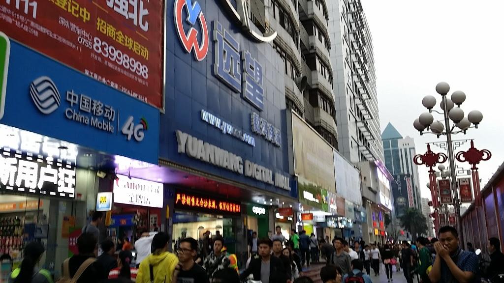 携帯電話の卸売屋