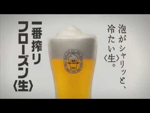 Frozen Beer Foam That Keeps Your Beer Ice Cold Sounds Amazing and Needs to Exist in America
