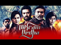 vikram-vedha full movie watch online free