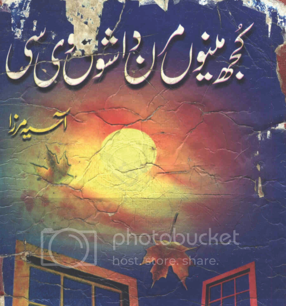 wordinn english to urdu dictionary free download 2012