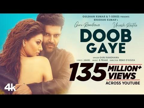 डूब गए Doob Gaye Song Lyrics in Hindi-Guru Randhawa| B-Praak