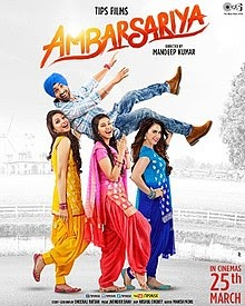 Ambersariya Punjabi Movie Watch Online | 2016 | Full Punjabi Movie Watch Online | Full Movie Watch Online
