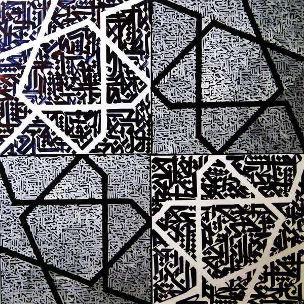 Yazan Halwani - Arabe calligraphie sur toile, 2013 - photo Coutesy de l'artiste
