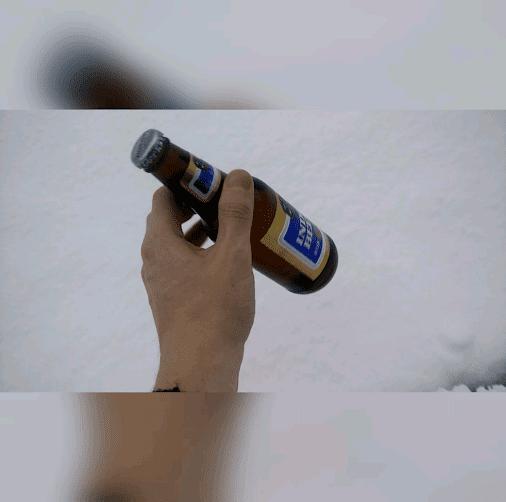 23:11