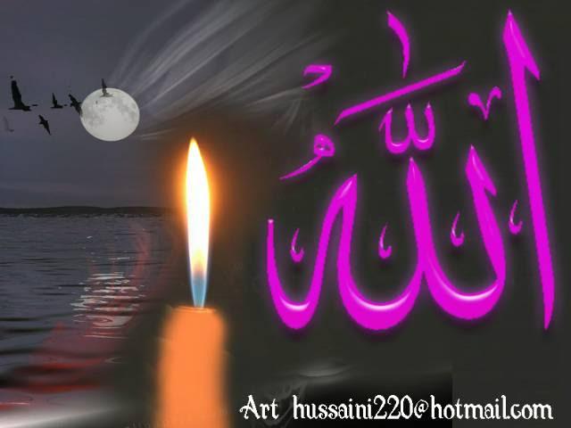 Caligraphy Wallpaper Kaligrafi Islam