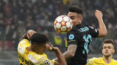 «Интер» обыграл «Шериф» в матче ЛЧ
