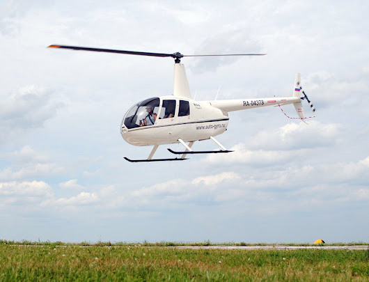 Helicopter flights «