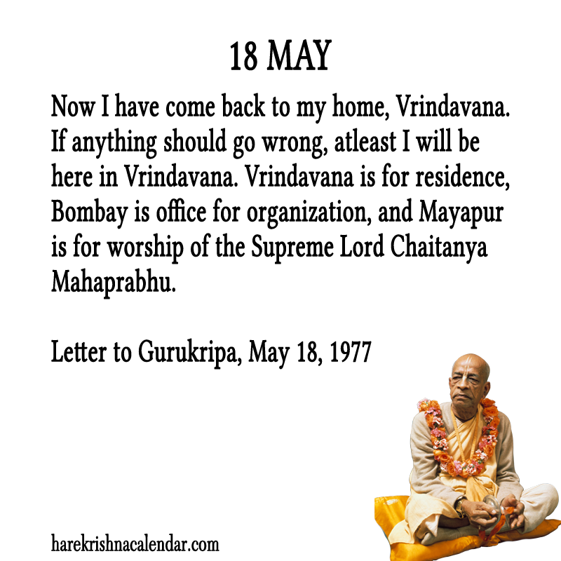 Srila Prabhupadas Quotes For 18 May Hare Krishna Calendar