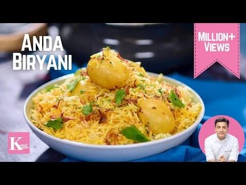 Special Egg Biryani