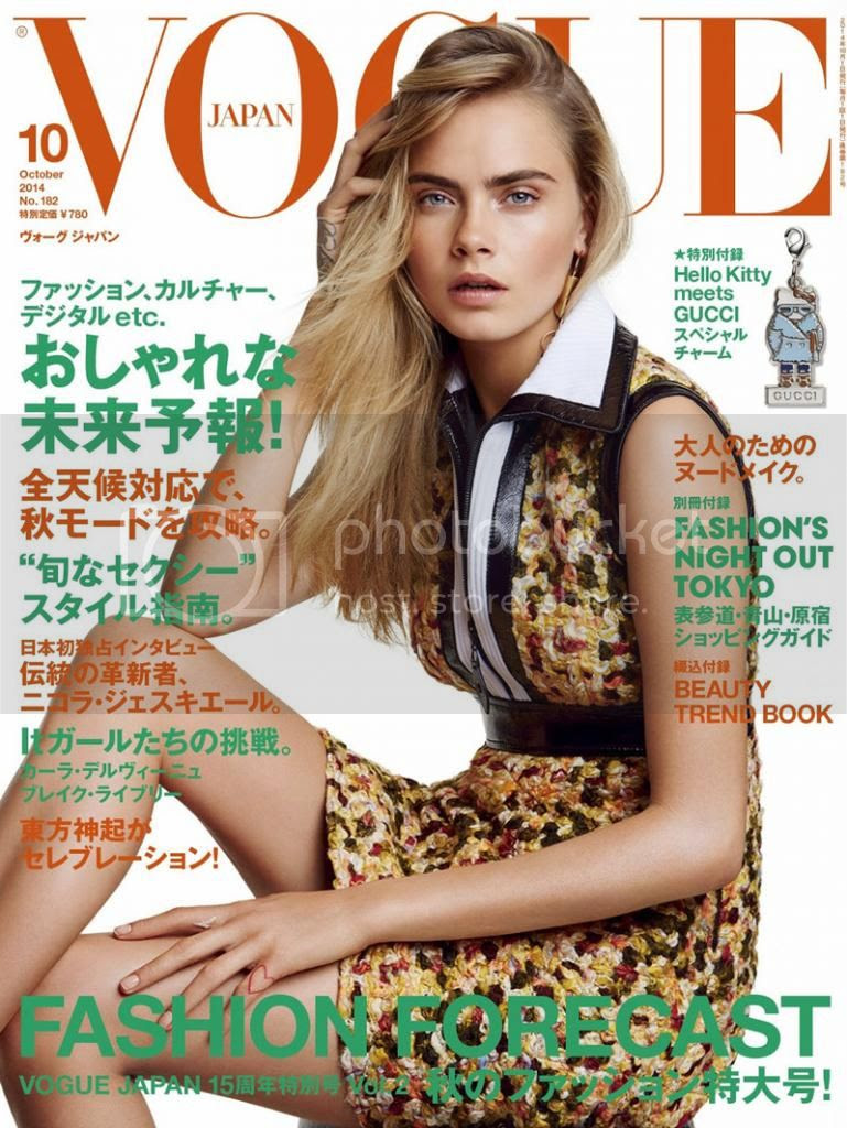 Cara Delevingne for Vogue Japan October 2014 photo cara-delevingne-vogue-japan-2014_zpsdb1c7a63.jpg