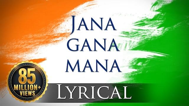 jan gan man lyrics - National anthem Lyrics