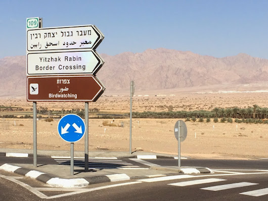 Overland from Israel to Petra, Jordan - The Backpacker Report