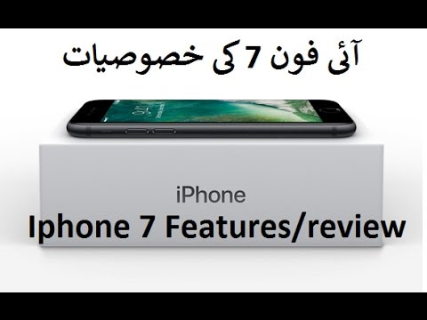 Apple Iphone 7 review and features