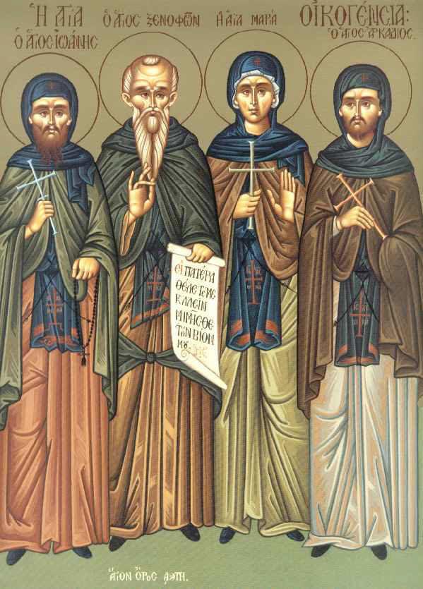 Αποτέλεσμα εικόνας για Όσιος Ξενοφών μετά της συμβίου του Μαρίας και των τέκνων Αρκαδίου και Ιωάννη