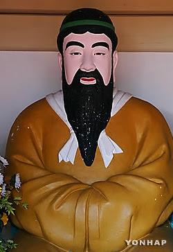 El mito de Dangun