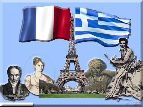 Η γαλλική «ομπρέλα» προστασίας και η Ελλάδα