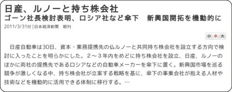 http://www.nikkei.com/access/article/g=9695999693819696E1E2E293978DE1E2E2E1E0E2E3E39F9FEAE2E2E2;bu=BFBD9496EABAB5E6B39EBB819A939591E19783E081B0A8859D84BF94AAEAA688EAA1BCA5BF85EA99B6E6AB82E1A0A68B9B98E3A1E6E1ABEB91A4B7A881BB939580EBE387B1BFBFF996A09C84A1B68588E0A5959EE0B9A2F9B39C9E83B3BD859C838295E5AB84A0E284828493EAB0A49885A48087EB8796AAA7EABEB3EB9486E3838295E5AB84A0E284828493EAB0A49885A48087EB8796AAA7EABEB3EB9486E3838295E5AB84A0E284828493EAB0A49885A48087EB8796AAA7EABEB3EB9486E3838295E5AB84A0E284828493EAB0A49885A48087EB8796AAA7EABEB3EB9486E3838295E5AB84A0E284828493EAB0A49885A48087EB8796AAA7EABEB3EB9486E3838295E5AB84A0E284828493EAB0A49885A48087EB8796AAA7EABEB3EB9486E3838295E5AB84A0E284828493EAB0A49885A48087EB8796AAA7EABEB3EB9486E3838295E5AB84A0E284828493EAB0A49885A48087EB8796AAA7EABEB3EB9486E3919A9886FDB7A4ABB59697EF