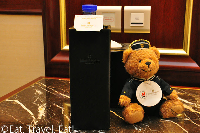 Island Shangri-La Teddy Bear with Bonaqua Water 770ml