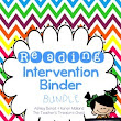 Reading Intervention Binder Bundle