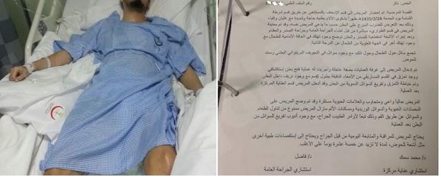 صور تفاصيل حادثة مخيم الثمامة واعتداء الهيئة على مخمورين .؟! 1435