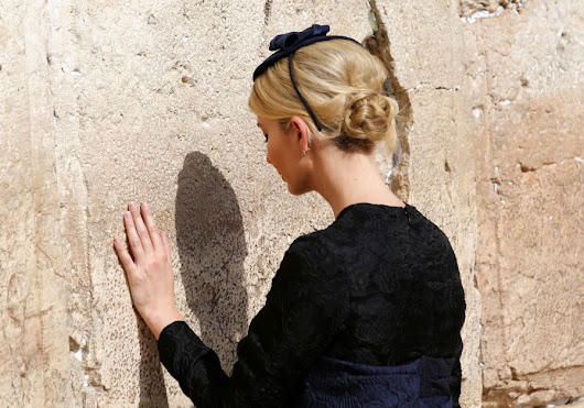 Comment: Ivanka 'Yael' touches Jewish hearts with tears at the Kotel - Not Just News - Jerusalem Post